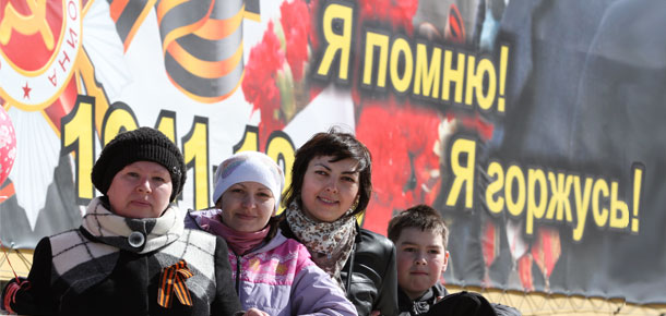 «Георгиевская ленточка-2013» в Печоре