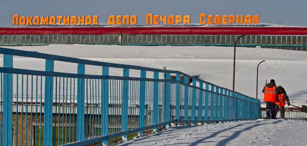 Более 27 млн руб.  вложено  в 2012 году в природоохранные мероприятия  на железнодорожных предприятиях на территории Республики Коми