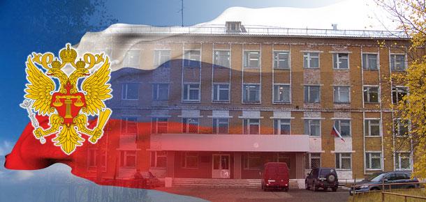 Приговор Печорского городского суда