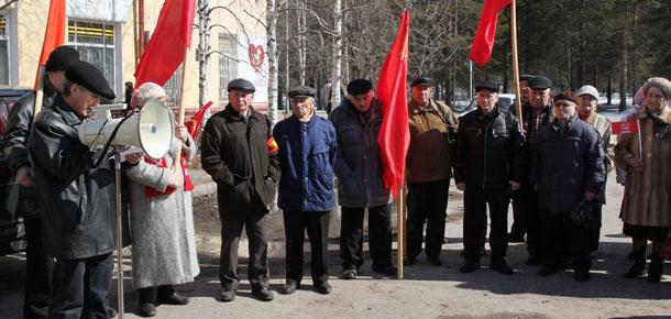Митинг печорских коммунистов на 1 Мая