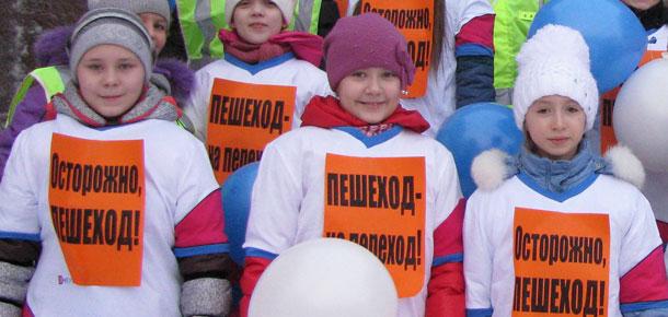 Оперативно-профилактическое мероприятие «Внимание – дети!» в Печоре