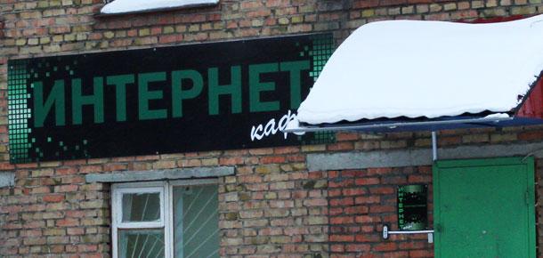 За организацию азартных игр в Печоре оштрафована предприниматель