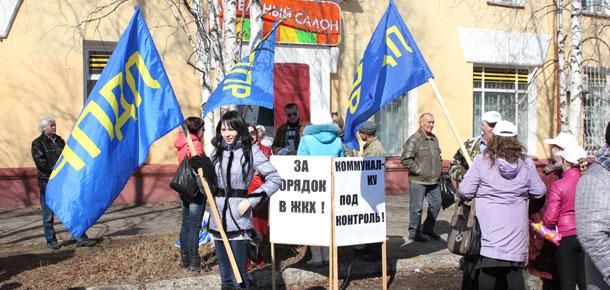 Митинг сторонников ЛДПР в Печоре