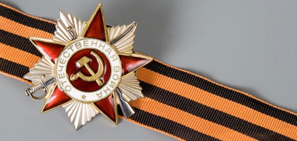 Поздравление руководства Печоры с Днем Победы!