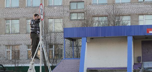 Итоги аукциона, объявленного Администрацией муниципального района «Печора»