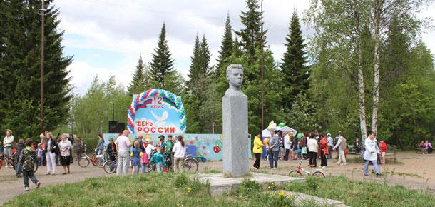 Празднование Дня России в Печоре