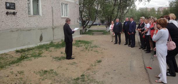 Открыта мемориальная доска печорскому художнику Юрию Федотову