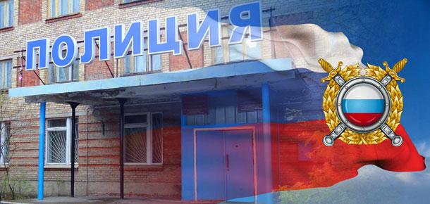 Визит в Печору заместителя министра МВД Коми
