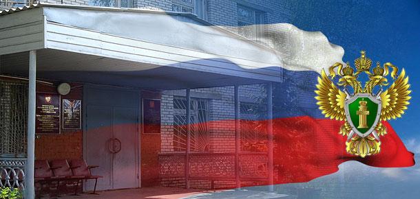 Печорским городским судом в отношении Л.С. Магомадова избрана мера пресечения в виде домашнего ареста