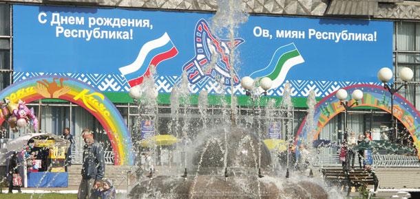 Печорский историко-краеведческий музей приглашает  принять участие в викторине, посвященной Дню республики