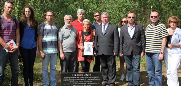 Открытие закладной плиты на месте будущего возведения памятника мостостроителям, возводившим переправу через Печору