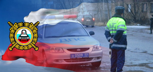На территории МР «Печора» проводится оперативно-профилактическое мероприятие «Пешеход – на переход»
