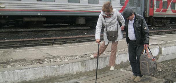 Открытое письмо печорских инвалидов руководству РЖД
