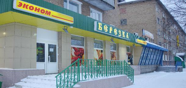 Следственным отделом по г. Печоре СУ СКР по РК прекращено уголовное преследование директора ООО «Березка-плюс»