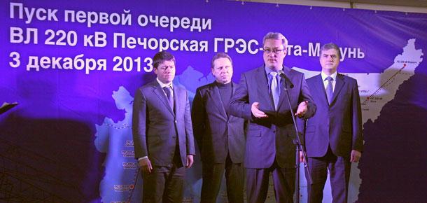 Запущен первый участок линии «Печорская ГРЭС – Ухта – Микунь»