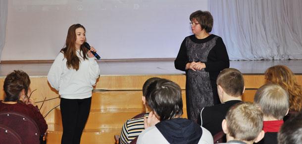 Конференция по трудоустройству в Печорском промышленно-экономическом техникуме