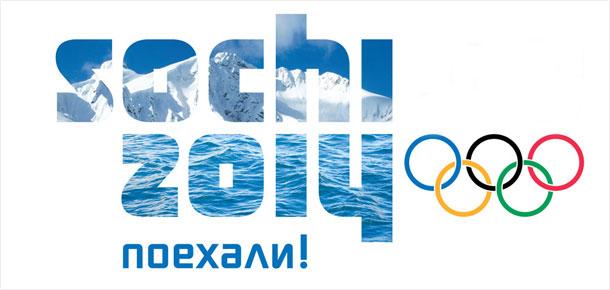 В Печорском историко-краеведческом музее проводился конкурс эмблем к Олимпиаде-2014