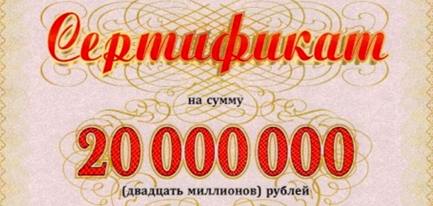 Печорские депутаты решают судьбу 20 миллионов рублей