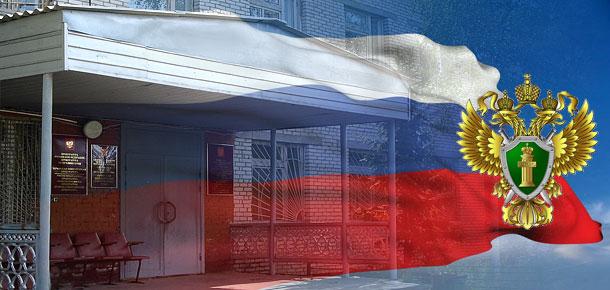 Печорская межрайонная прокуратура выявила факт нарушения законодательства о порядке рассмотрения обращений граждан