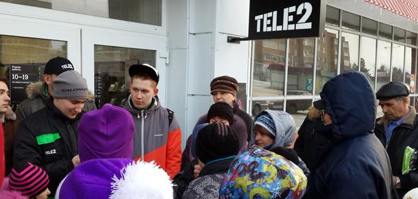 Tele2 дарит печорцам подарки