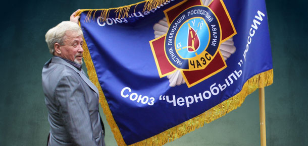 Состоялась встреча главы администрации муниципалитета Виктора Николаева с активом местной общественной организации «Союз Чернобыль – Печора»