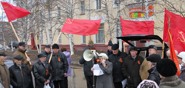 Праздник Весны и Труда печорские коммунисты отметили традиционным митингом