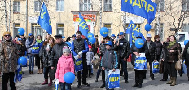 Первомайский митинг провели сегодня члены Печорского местного отделения ЛДПР