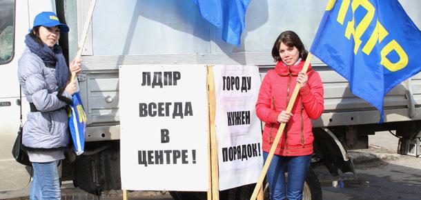 Печорское местное отделение ЛДПР планирует провести пикет у здания администрации