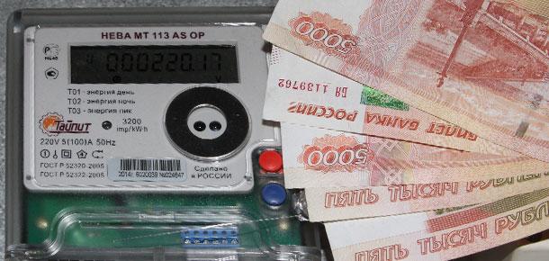 В Коми УФАС России обратился житель Печоры с жалобой на ОАО «Коми энергосбытовая компания»