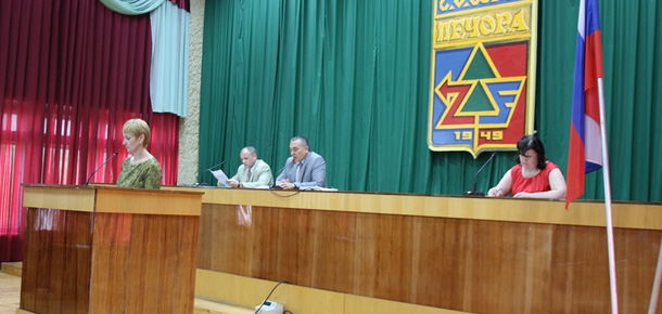 Состоялось внеочередное двадцать восьмое заседание Совета МР «Печора» V созыва