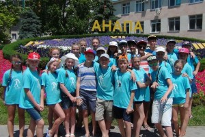 Участники печорского «Стиля» вернулись из Анапы, где в рамках Республиканской программы «Одаренные дети» принимали участие в проекте «Творческая смена «Вдохновение Севера»