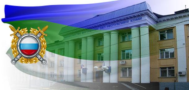 В Сыктывкаре за совершение преступления задержан житель Печоры