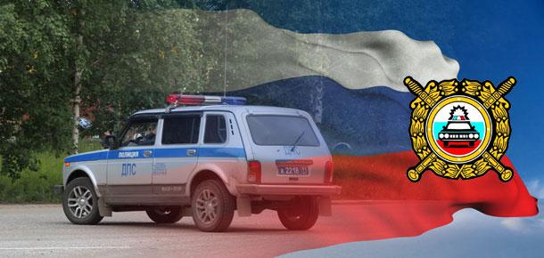Сотрудники ОГИБДД ОМВД России по г. Печоре устанавливают личность и местонахождение лица, управлявшего автомашиной, предположительно марки «УАЗ-469»