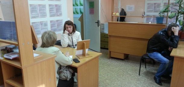 В ГУ РК «ЦЗН города Печоры» прошла мини-ярмарка вакансий рабочих мест