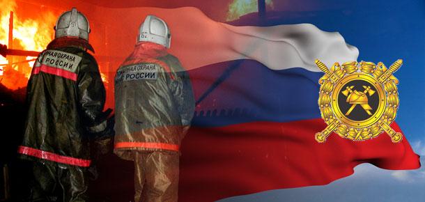 На ул. Гагарина в Печоре произошел пожар