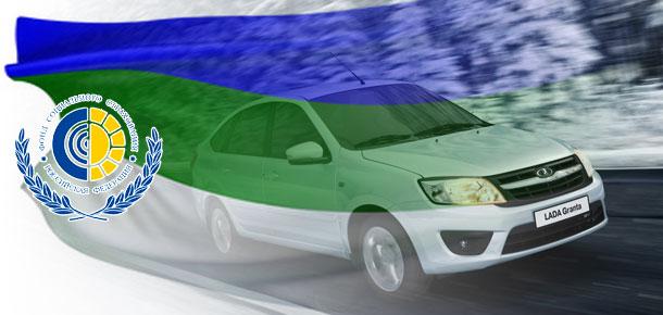 Тринадцать жителей Сыктывкара, Воркуты, Печоры, Усинска, Княжпогостского, Сосногорского и Сысольского районов, нуждающихся в спецавтотранспорте получили автомобили