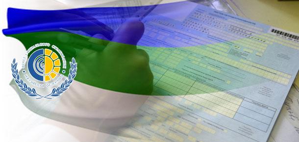 Пресс-служба регионального отделения ФСС РФ по Республике Коми сообщает