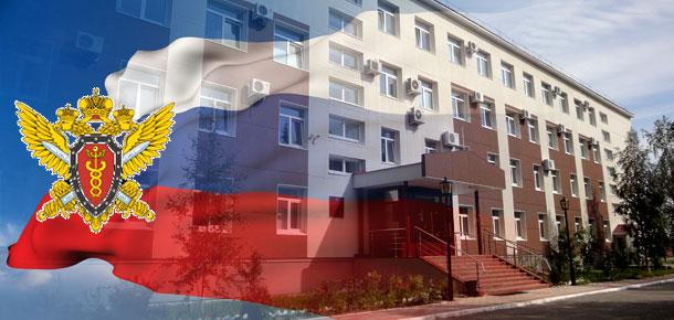 В Печоре прошел Всероссийский день открытых дверей для налогоплательщиков – физических лиц