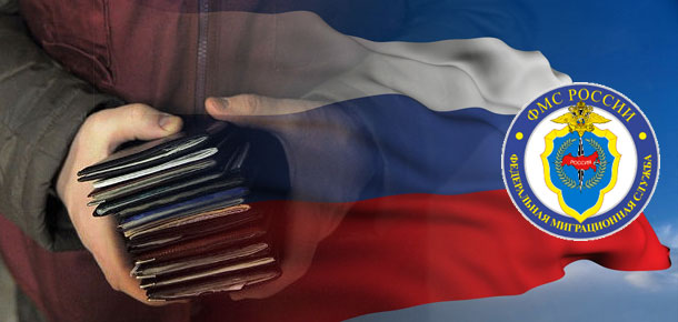 Отделение УФМС России по РК в г. Печоре сообщает