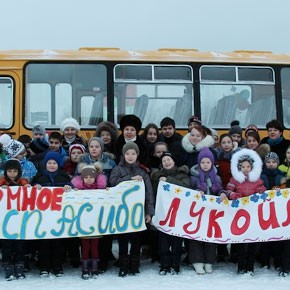 Спасибо за автобус!
