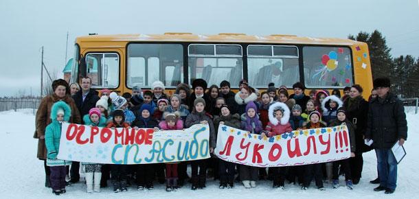 Школьники поселка Чикшино Печорского района получили в подарок новый автобус