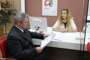 В Печоре открылся первый в Республике Коми центр государственных и муниципальных услуг «Мои Документы»