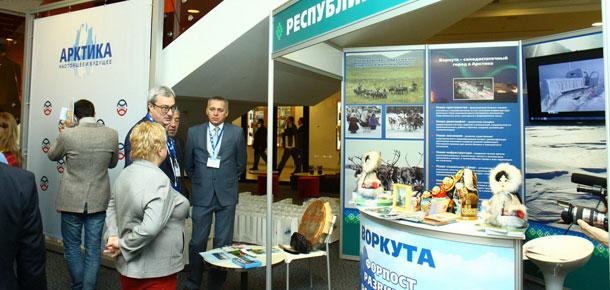 Глава Республики Коми выступил за сохранение районных коэффициентов для жителей северных регионов России