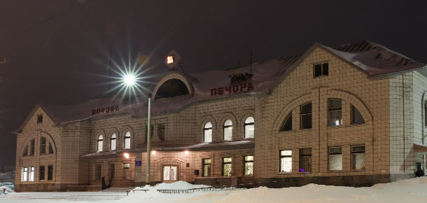 Печорской транспортной прокуратурой на железнодорожном вокзале Печора проведена проверка соблюдения законодательства о транспортной безопасности