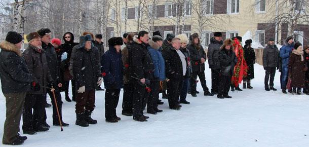 15 февраля в Печоре у памятного знака воинам-интернационалистам состоялся митинг-церемониал, посвященный Дню памяти россиян, исполнявших воинский долг за пределами Отечества