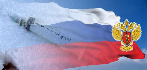 Администрация МР «Печора» сообщает