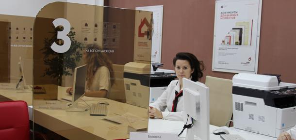 Для жителей Республики Коми стало доступно оформление документов по значимым событиям в жизни одним пакетом