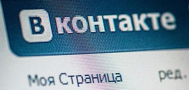 Следственным отделом по г. Печоре СУ СКР по РК возбуждено уголовное дело в отношении 21-летнего местного жителя