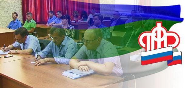 Управление Пенсионного фонда России в городе Печоре напоминает