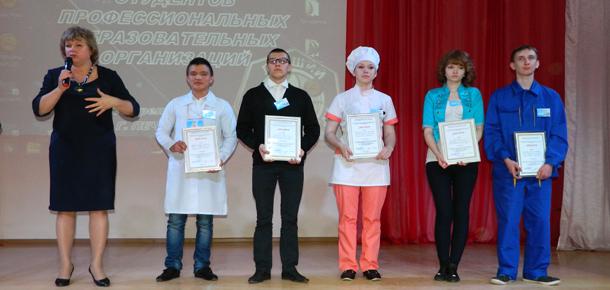 В Печоре прошел республиканский конкурс профессионального мастерства среди студентов профессиональных организаций